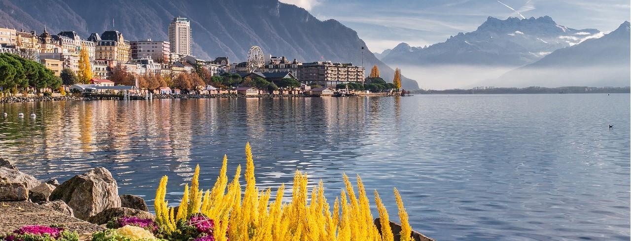 Екскурзии Швейцария