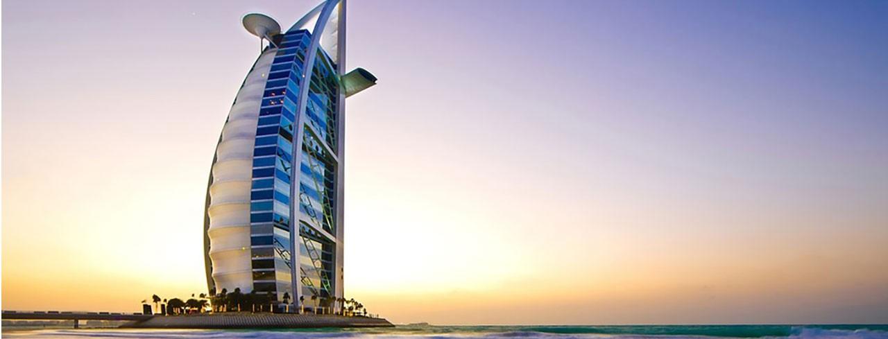 Екскурзия в Дубай + почивка в Занзибар