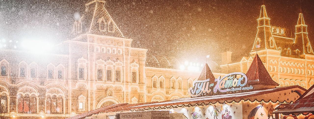 Коледа или Нова Година във Виена – самолет