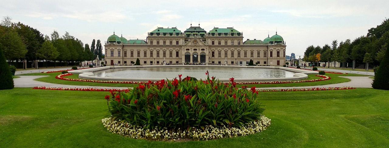 Екскурзия във Виена и Братислава