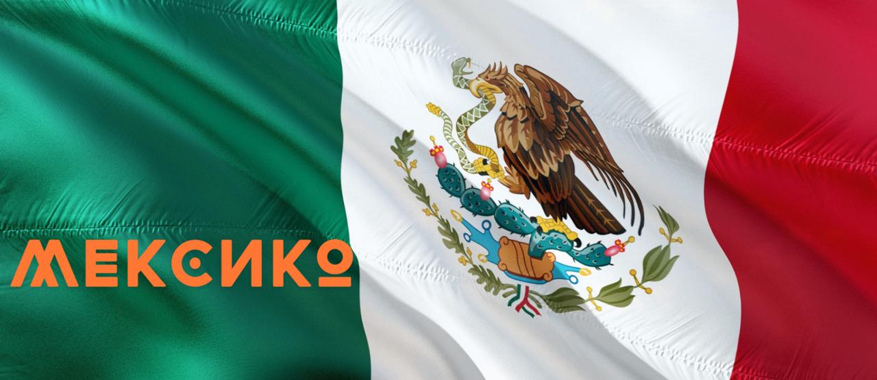 Екскурзия в Мексико – приключения, джунгли, пирамиди